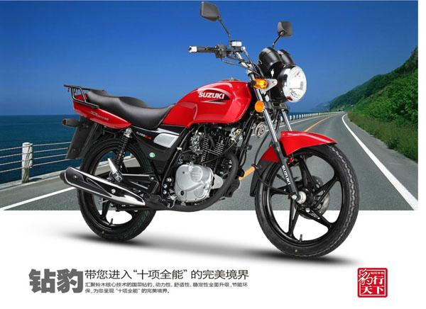 豪爵铃木钻豹hj125k-a摩托车
